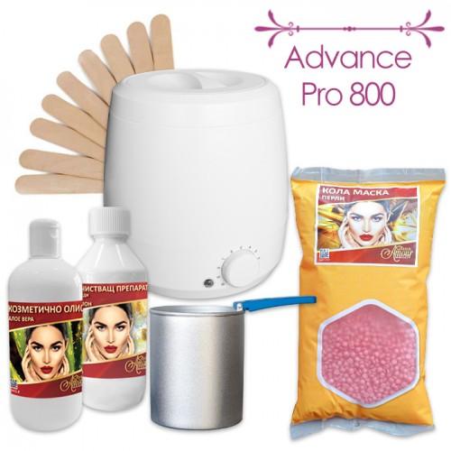 Комплект за кола маска процедури Advance Pro 800
