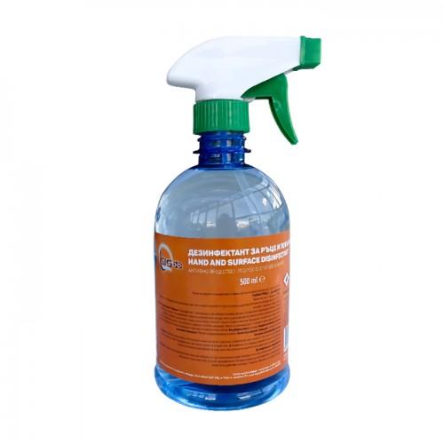 Дезинфектант за ръце и повърхности спрей от 0.500 мл.