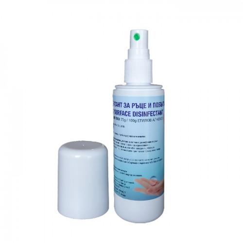 Почистващ и дезинфекциращ препарат за ръце и повърхности 100 ml спрей