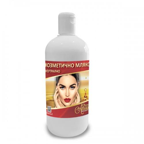 Мляко за почистване на кола маска Bon Amour, 500 ml. - различни видове